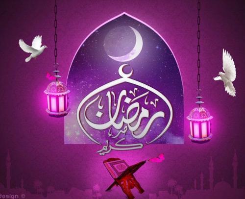 عکس پروفایل ماه رمضان - 16