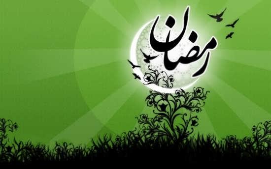 عکس پروفایل ماه رمضان - 20