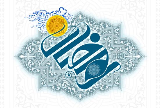 عکس پروفایل ماه رمضان - 22