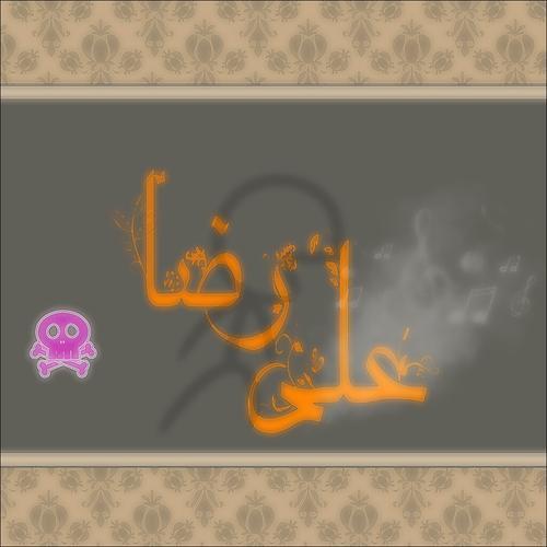 طرح گرافیکی اسم علی رضا