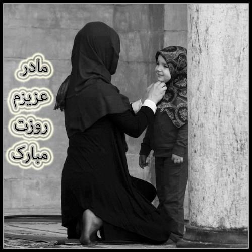 بهترین و زیباترین عکس نوشته مادر