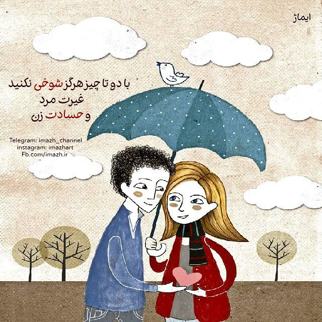 عکس عاشقانه جدید, نوشته های عاشقانه, عکس رمانتیک