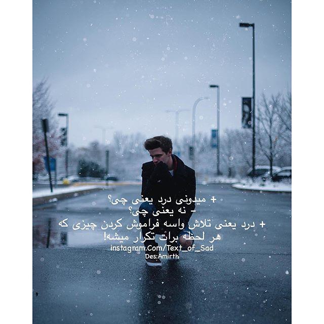 عکس نوشته های جدایی و خیانت - عکس تنهایی دختر - عکس عاشقانه