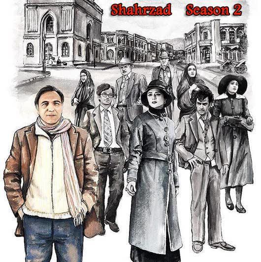 دانلود قسمت اول فصل دوم سریال شهرزاد