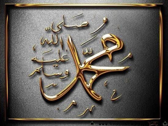 نام محمد در عکس نوشته هایی زیبا