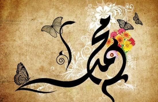 طراحی زیبای نام محمد