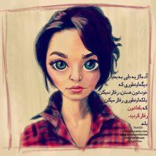 عکس پروفایل دخترانه | خاص و جدید عاشقانه ۲۰۱۷