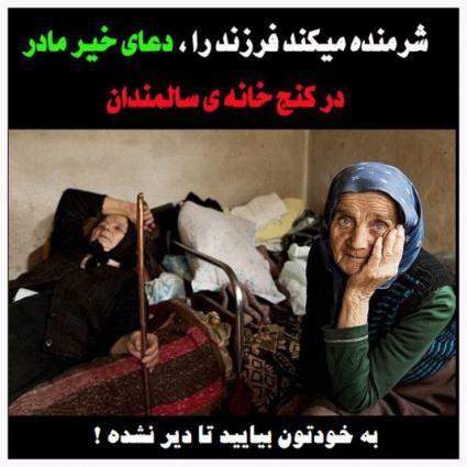 عکس نوشته روز زن و مادر