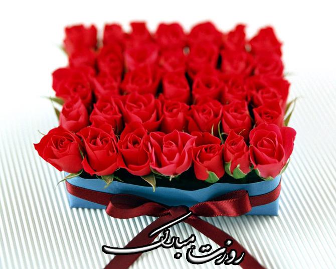 عکس گلهای بسیار زیبا برای تبریک روز مادر