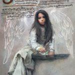 دانلود فیلم ایرانی نفس