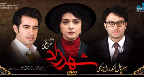 shahrzad-series-poster-5-500x270