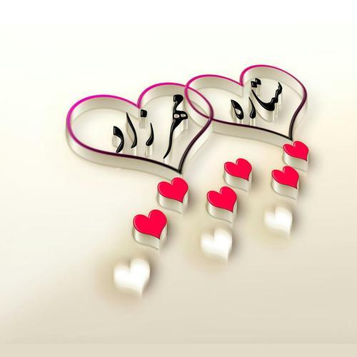عکس قلب نوشته