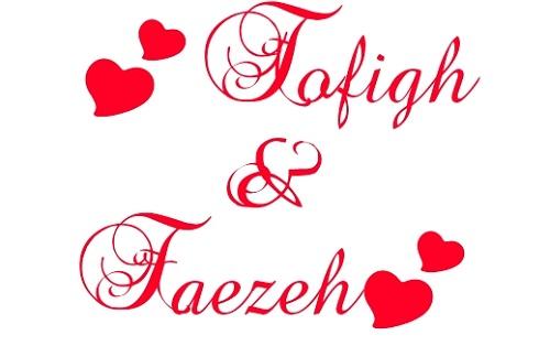 عکس پروفایل اسم توفیق و فائزه