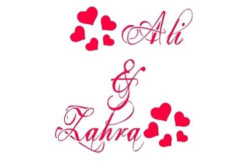 عکس پروفایل اسم علی و زهرا