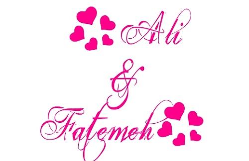 عکس پروفایل اسم علی و فاطمه