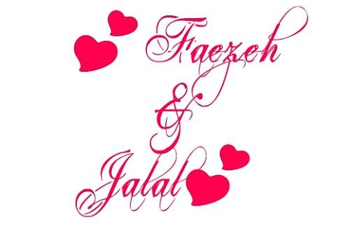 عکس پروفایل اسم فائزه و جلال
